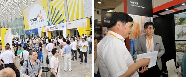 轉型升級.香港博覽