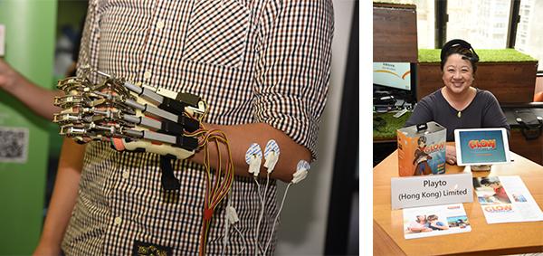 (左圖)Zunosaki機械手臂;(右圖)Playto頭戴式裝置