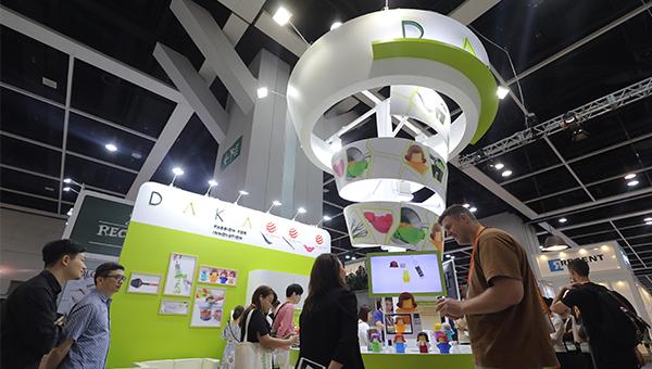 香港貿發局商貿展覽會