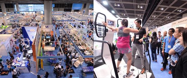 香港國際醫療器材及用品展