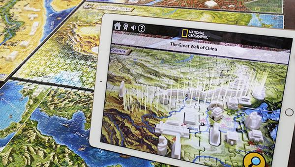 4D Cityscape與國家地理合作推出手機程式