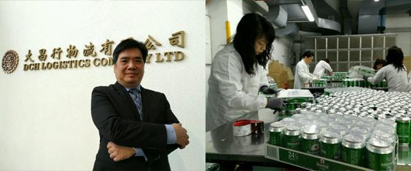 鄺志聖(左圖)
