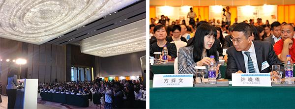 粵港大灣區共同開拓國際市場日