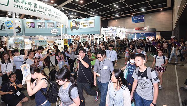 第28屆香港書展