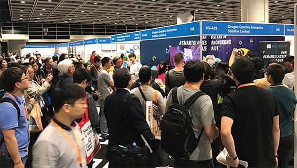 香港春季電子產品展