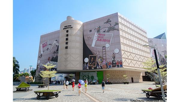 香港藝術館