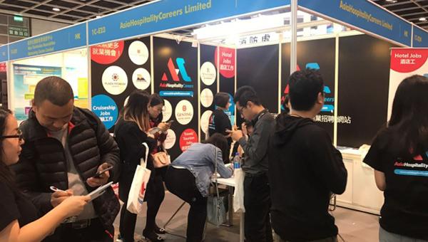 香港貿發局教育及職業博覽