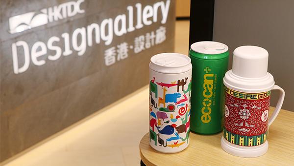 香港.設計廊