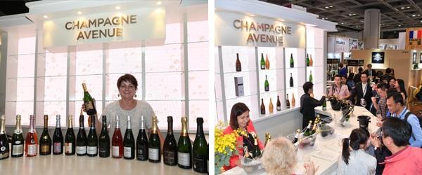 法國香檳釀造者協會香檳試酒會