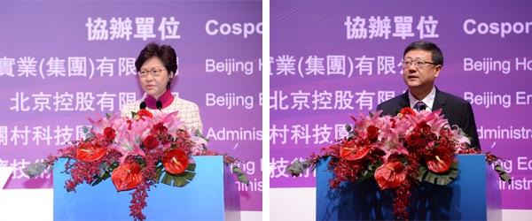 香港特別行政區行政長官林鄭月娥及北京市人民政府代市長陳吉寧