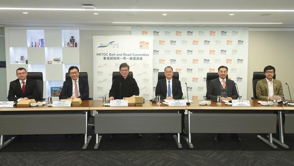 香港貿發局一帶一路委員會