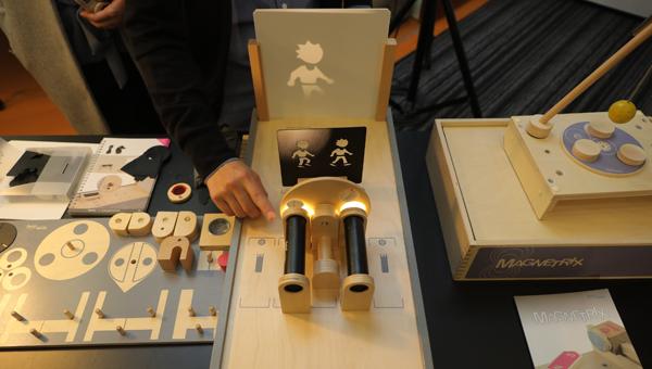光學實驗遊戲盒