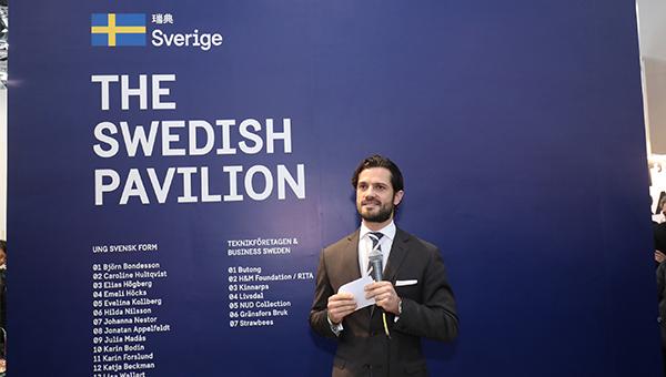 瑞典王子卡爾.菲利普