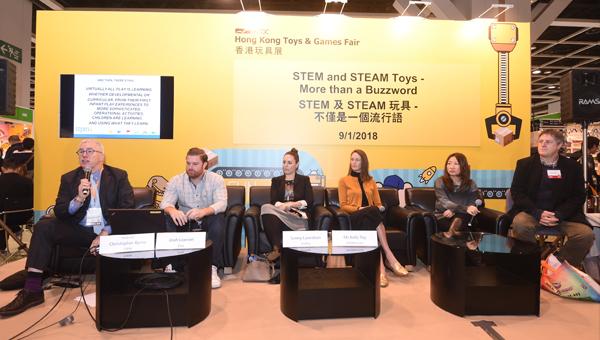 「STEM 及STEAM玩具—不僅是一個流行語」研討會