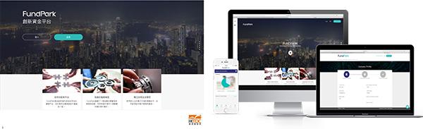 P2B貿易融資平台