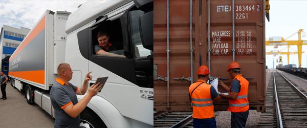交通連接及貿易活動