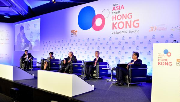 邁向亞洲 首選香港
