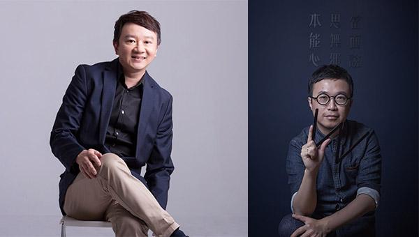 周寶華(左圖); 李三水