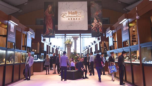 香港國際鑽石、寶石及珍珠展