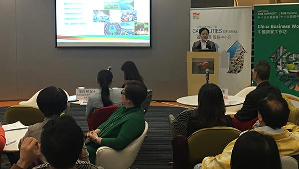 珠海市駐港經貿代表處首席代表朱自琴