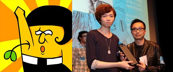 香港獨立短片及錄像比賽動畫組銀獎