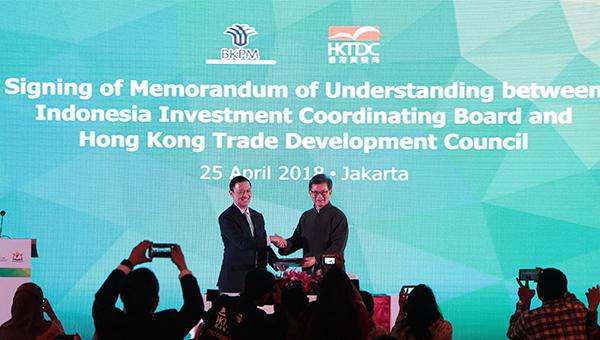印尼與香港投資合作