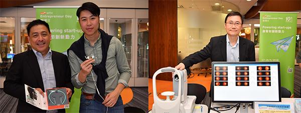 左圖: 人工智能耳機, 右圖: 健康篩查系統