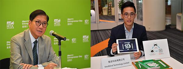 右圖: 葉澤恩, 左圖: 人工智能技術