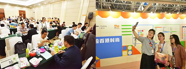香港貿發局安排了150多場一對一商貿配對會議(左圖) ,有助促進港商與當地企業交流合作。右圖為福州市民在現場留影。