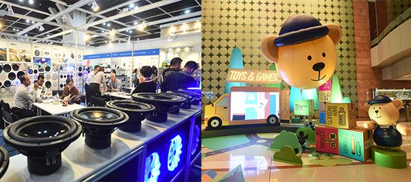 電子產品業, 玩具業