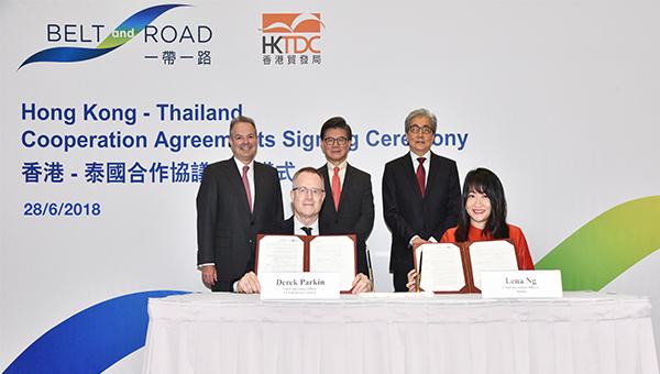 中電與泰國Amata簽署合作備忘錄