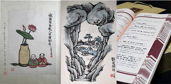 「中華文化漫步 – 浙江行」專區