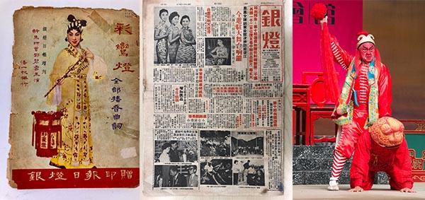 「文化瑰寶-粵劇」展區
