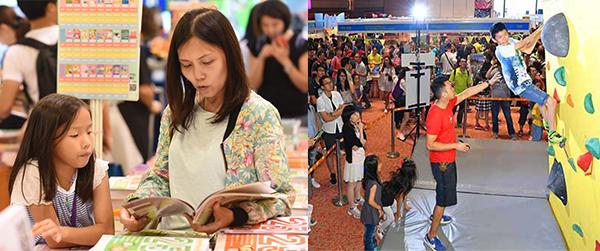 左圖: 書展, 右圖: 香港運動消閒博覽