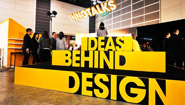 DesignInspire展覽