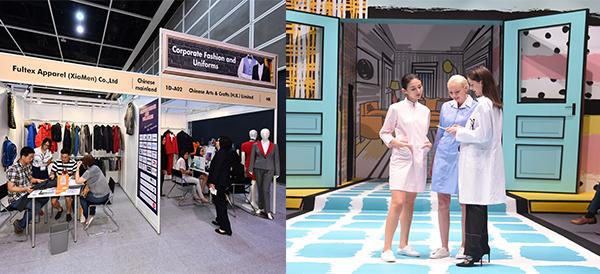 「時尚制服及工作服」展區及時裝巡禮