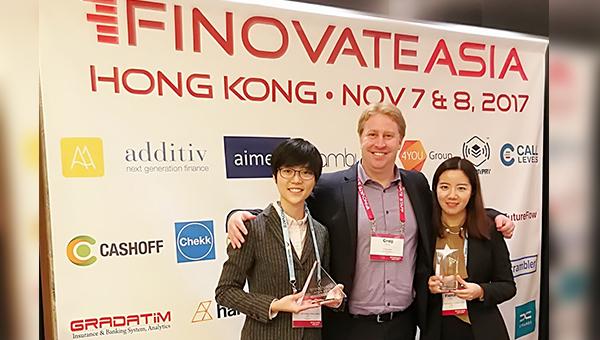 FinovateAsia最佳新金融創新產品大獎