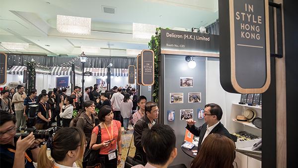 去年「時尚潮流‧魅力香港」