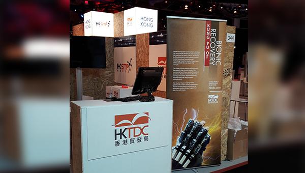 柏林國際消費電子產品展「香港館」