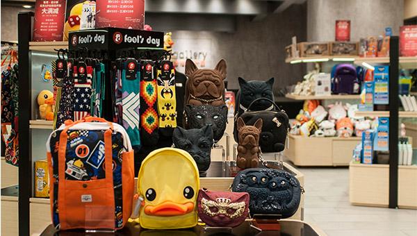 「香港.設計廊」北京店