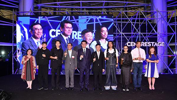 (左起)陳淑玲、黃幸祺及吳震邦、梁嘉彥、邱騰華、周啟良、落合宏理、劉旻、鍾國斌、羅可欣