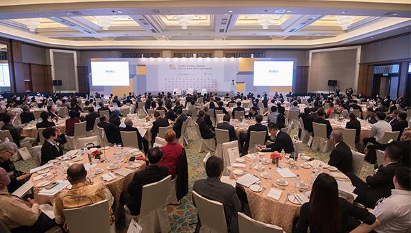 「城市建設.香港論壇」