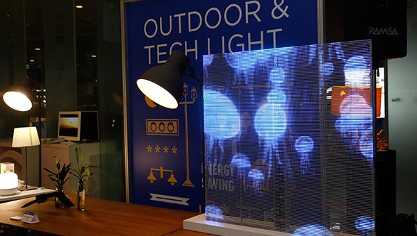LED透明顯示屏