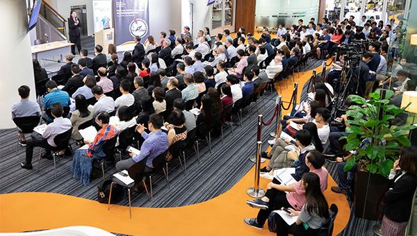 中美貿易研討會