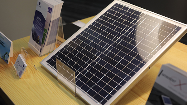 太陽能光伏發電系統
