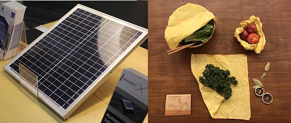 太陽能光伏發電系統(左圖), 蜂蠟保鮮布(右圖)