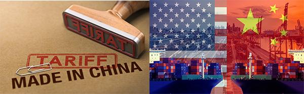 中美貿易摩擦