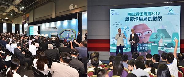 亞洲環保會議(左圖), 黃錦星(右圖右)