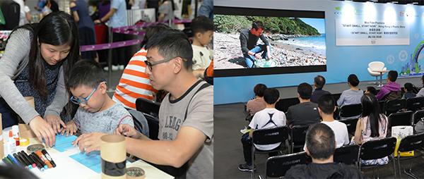 環保博覽, 微電影