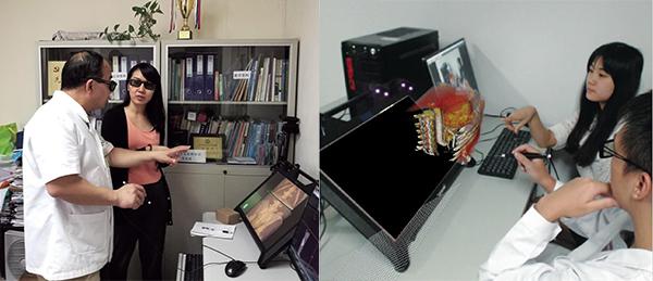 VR智能醫學影像系統